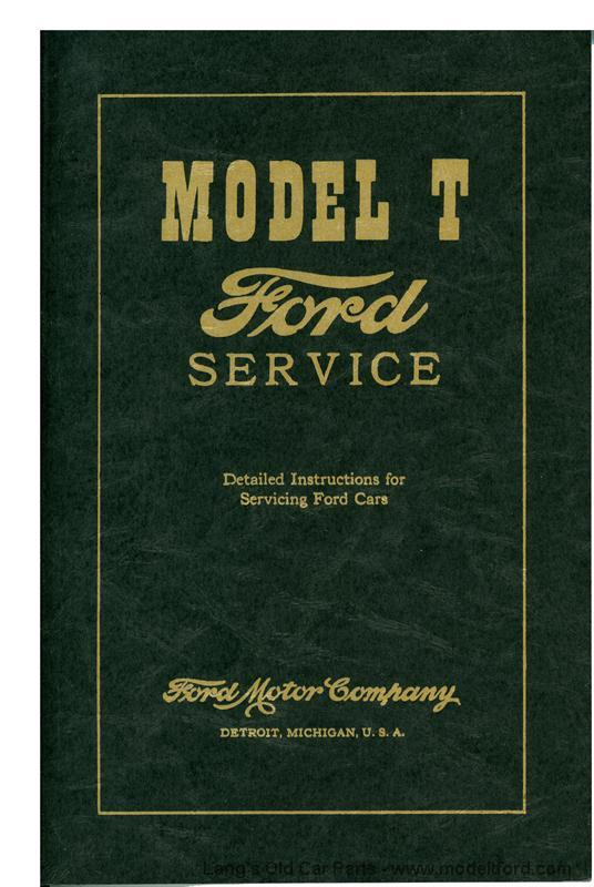 Contents contributed and discussions participated by heather kepler ford service manuals fandeluxe Choice Image